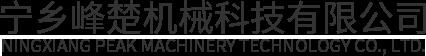 竹签蜡烛生产设备厂家