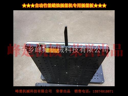 北海竹签蜡烛生产设备厂家