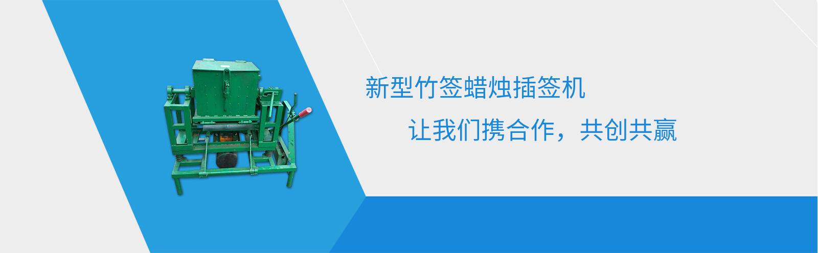 宁乡峰楚机械科技有限公司